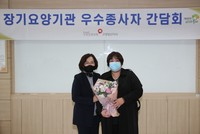 국장+원장.png